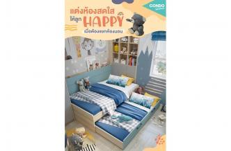children-room-happy