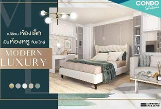 modern luxury style