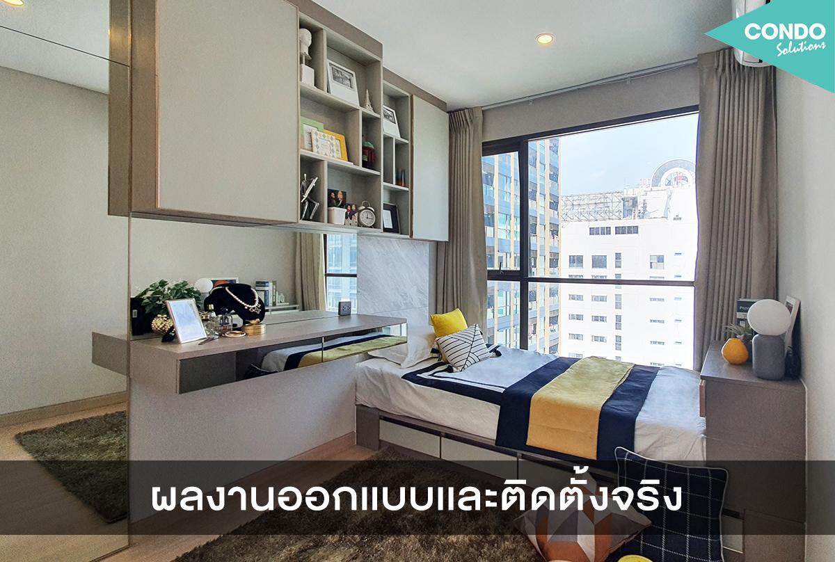 Lumpini Suite