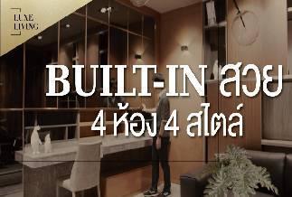 buitin-4--4-02