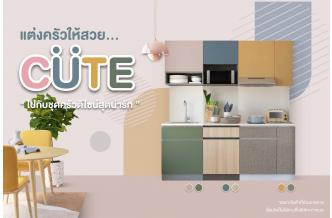 แต่งห้องครัว_ครัวสำเร็จรูป_kitchenart_cutedesign_sbdesignsquare_เอสบีดีไซน์สแควร์