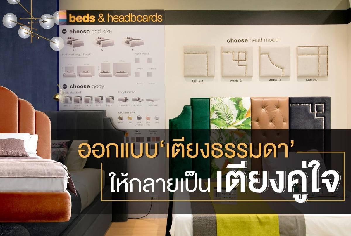bedroom202