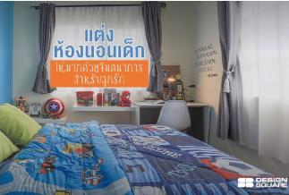 children s bedroom202