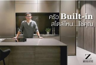 built_in02