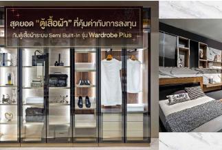 wardrobeplus_02