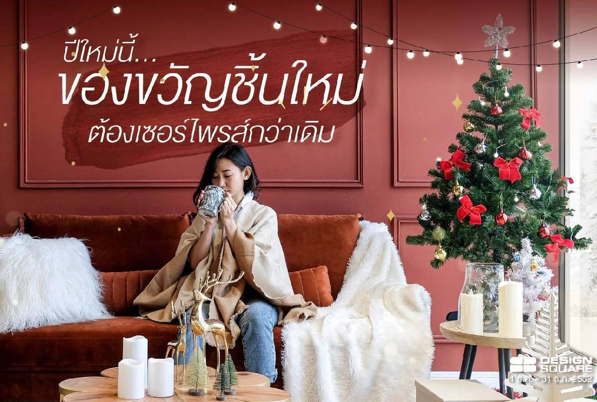 new year gift02