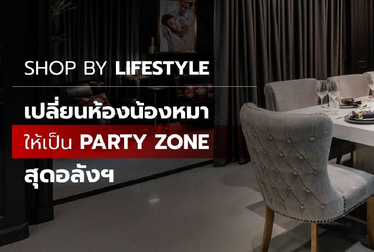 --party-zone-02