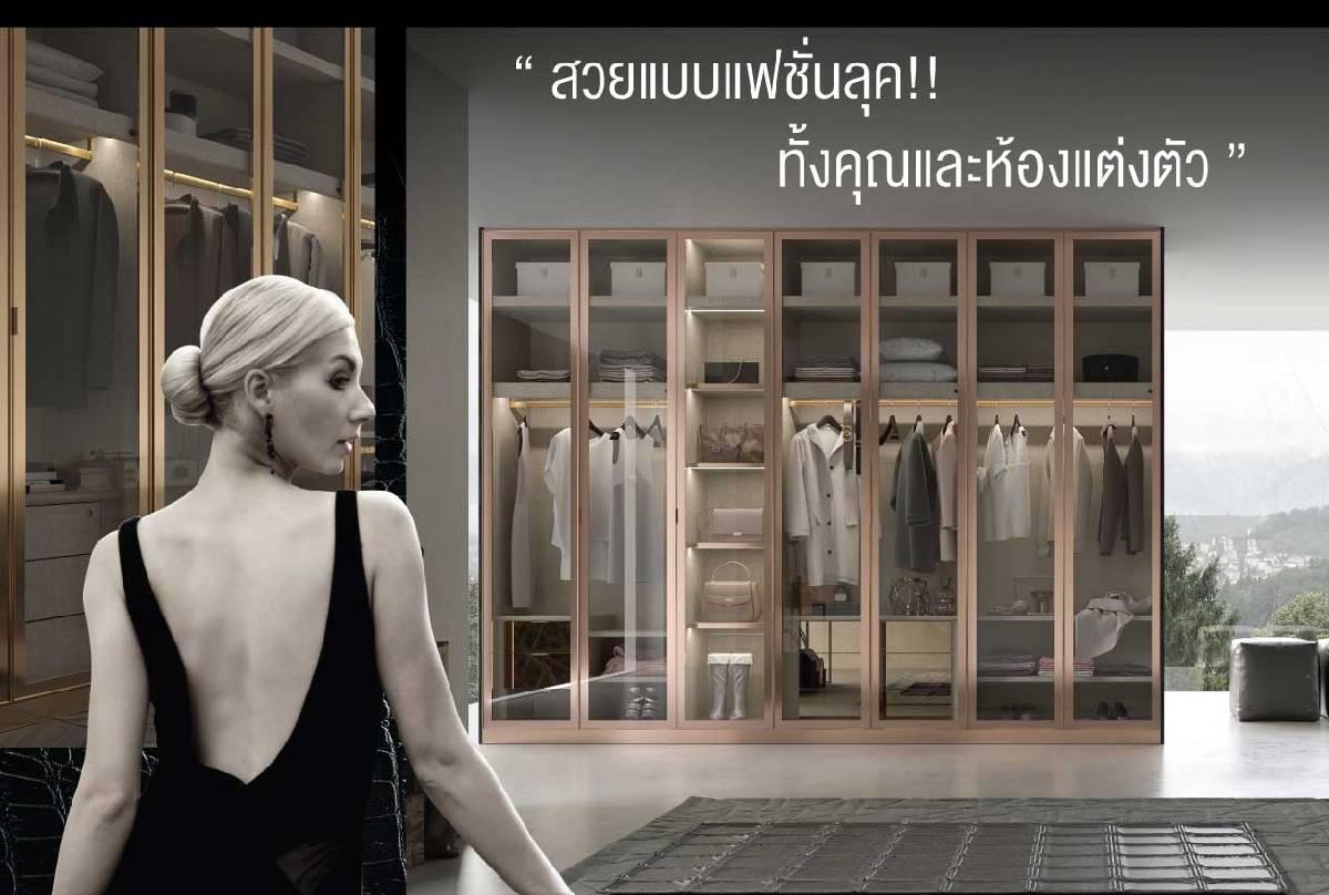 walk-in_closet_02