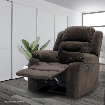 เก้าอี้พักผ่อน ขนาดเล็กกว่า 1.8 ม. รุ่น Labelen สีน้ำตาล1