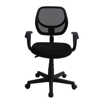เฟอร์นิเจอร์สำนักงาน เก้าอี้สำนักงาน รุ่น Leena-SB Design Square