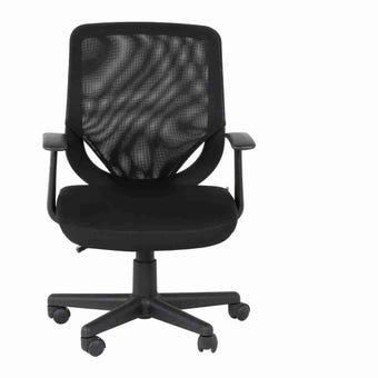 เฟอร์นิเจอร์สำนักงาน เก้าอี้สำนักงาน รุ่น Lyndonสีดำ-SB Design Square