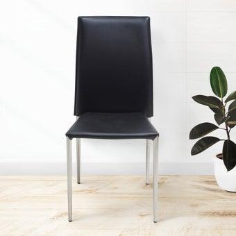 เก้าอี้ รุ่น Yinta-01