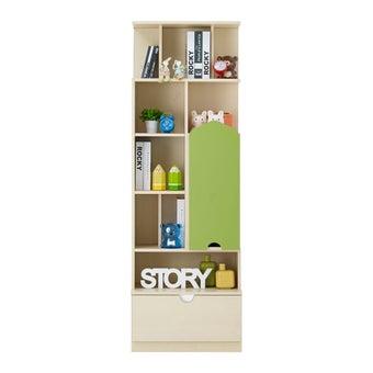 ชุดห้องนอนเด็ก ชั้นวางซีดี/หนังสือ รุ่น Arty สีสีลายไม้ธรรมชาติ-SB Design Square