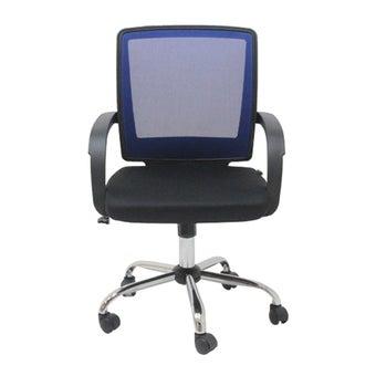 เฟอร์นิเจอร์สำนักงาน เก้าอี้สำนักงาน รุ่น Lucin-SB Design Square