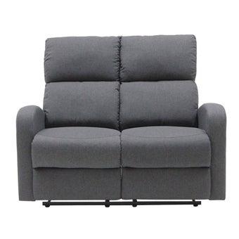 เก้าอี้พักผ่อน ขนาดเล็กกว่า 1.6 ม. รุ่น Zixar สีเทา1