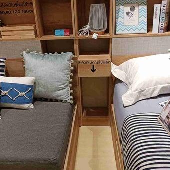 ชุดห้องนอน ตู้ข้างเตียง รุ่น Bricko สีสีโอ๊ค-SB Design Square