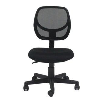 เฟอร์นิเจอร์สำนักงาน เก้าอี้สำนักงาน รุ่น Locked-SB Design Square
