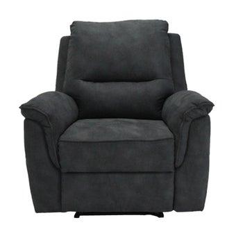 เก้าอี้พักผ่อน รุ่น Lamsaz สีเทา