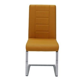 เก้าอี้ทานอาหาร เก้าอี้เหล็กเบาะหนัง รุ่น Reya สีสีเหลือง-SB Design Square