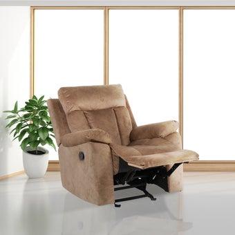 เก้าอี้พักผ่อน 1 ที่นั่ง รุ่น Leyla - สีน้ำตาล 09