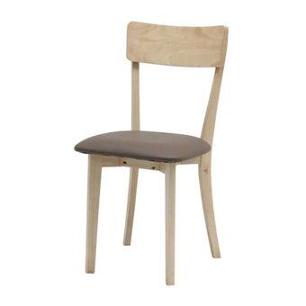 เก้าอี้ทานอาหาร เก้าอี้ไม้เบาะหนัง รุ่น Tersely-SB Design Square