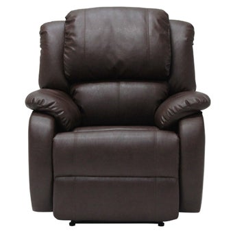 เก้าอี้พักผ่อน รุ่น Banaris#4