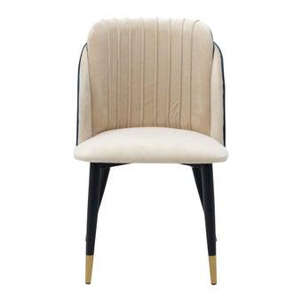 เก้าอี้ทานอาหาร เก้าอี้เหล็กเบาะผ้า รุ่น Lazlo สีสีฟ้า-SB Design Square
