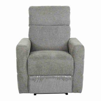 เก้าอี้พักผ่อน รุ่น Momiya สีเทา