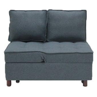 โซฟาผ้า 2 ที่นั่ง Feather สีเทา
