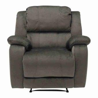 เก้าอี้พักผ่อน รุ่น Putter สีน้ำตาล