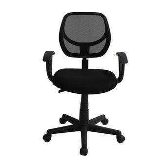 เก้าอี้สำนักงาน รุ่น Leena#3-01