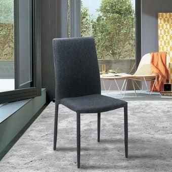 เก้าอี้ รุ่น Lavong สีเทา1