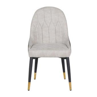 เก้าอี้ รุ่น Yinla สีเทา 01