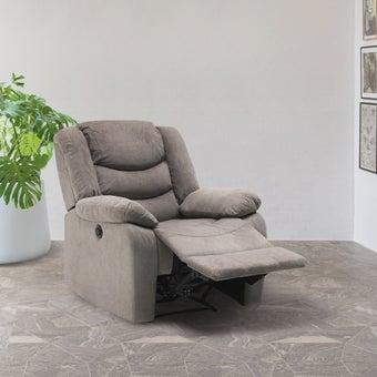 เก้าอี้พักผ่อน  รุ่น Zpell สีครีม01