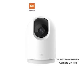กล้องวงจรปิด 2K Pro Xiaomi BHR4193GL/FLK สีขาว1