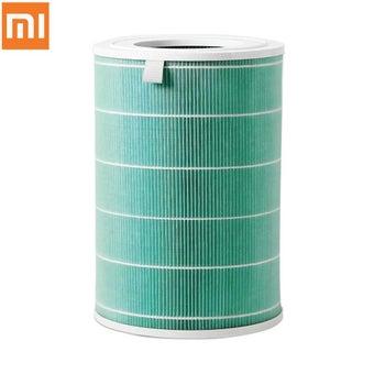 ไส้กรอง S1 Xiaomi SCG4026GL/FLK เขียว สีเขียว01