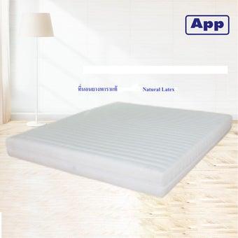 39001673-mattress-bedding-mattresses-latex-mattresses-32