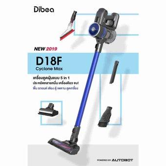 Dibea เครื่องดูดฝุ่นไร้สาย รุ่น D18F