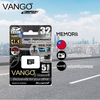VANGO เมมโมรี่การ์ด 32 GB -00