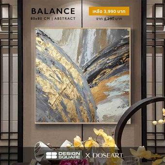 รูปพร้อมกรอบ Doseart รุ่น Balance 80x80 cm-01