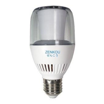 39013405-smart-home-electronics-camera-accessories-1