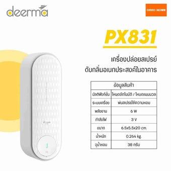 Xiaomi Deerma รุ่น PX831 Automatic Aroma Diffuser Aerosol Dispenser เครื่องปล่อยสเปย์ดับกลิ่นอเนกประสงค์