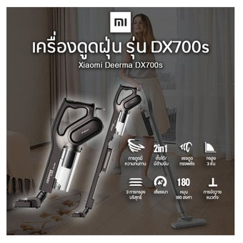 39013489-appliances-home-appliances-vacuum-cleaner-01