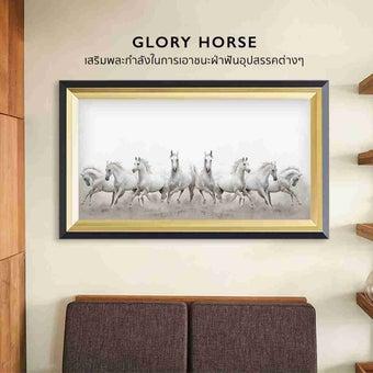 รูปพร้อมกรอบ Doseart รุ่น Glory Horse Frame B05 180x90 cm-02