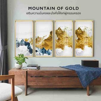 รูปพร้อมกรอบ Doseart รุ่น Mountain of Gold Frame D02 176x84 cm-01