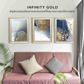 รูปพร้อมกรอบ Doseart รุ่น Infinity Gold Frame C11 (SET 3 PC.)