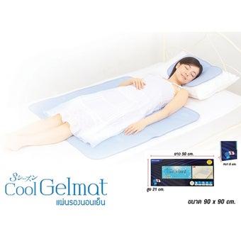 39015144-health-fitness-healthcare-equipment-cushions-01