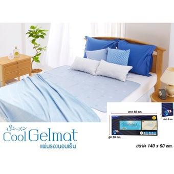 39015145-health-fitness-healthcare-equipment-cushions-01