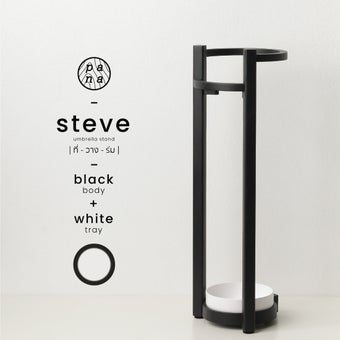 Pana objects ที่แขวนร่ม STEVE  Black body White tray#PN-D063-BK-WH สีดำ01