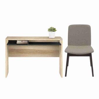 ชุดโต๊ะทำงาน รุ่น Urbani & เก้าอี้ Ethan-01